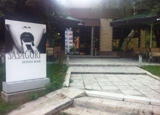 Sasaguri - Южен Парк, София