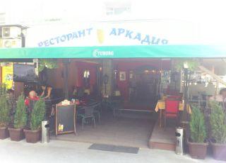 Аркадия, София