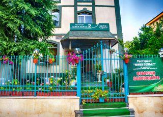 Южен Полъх - Булаир, Пловдив