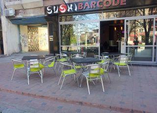 Sushi Barcode, Пловдив