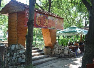 Central Park - Младежки хълм, Пловдив