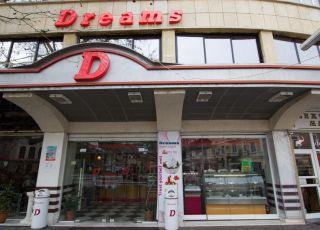 Dreams, Пловдив