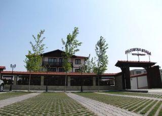 Родопска къща, Асеновград