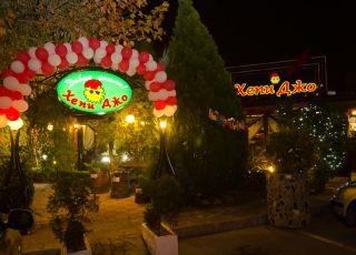 Хепи Джо, Пловдив