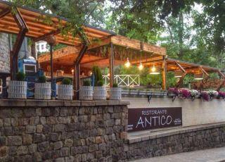 Antico - център, Пловдив