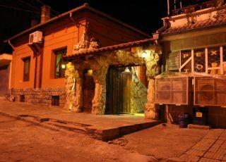 Скалите, Стара Загора