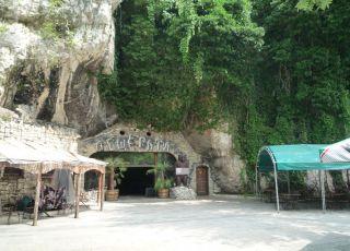 Пещерата, Плевен