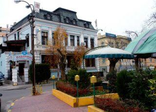 Национал, Бургас