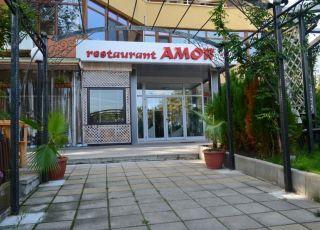 Амор, Бургас