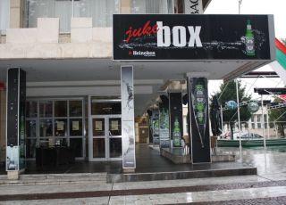 Juke Box, Свищов
