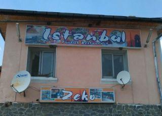 Zeko, до Пазарджик