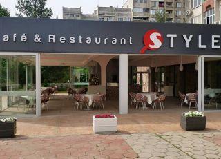 Style, Пловдив