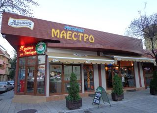 Маестро, Пловдив