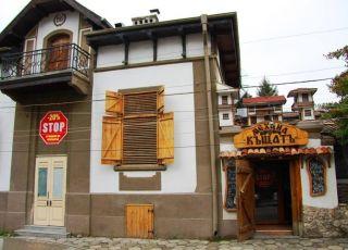 Къщата, Бургас