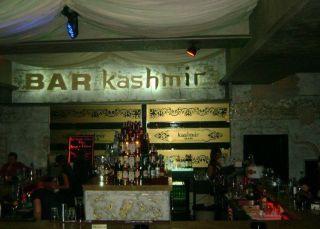 Кашмир, Бургас