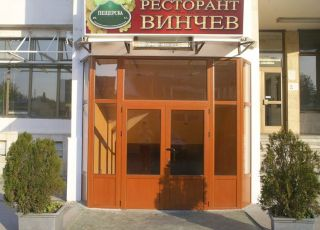 Винчев, Севлиево