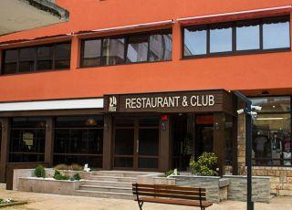 Клуб-ресторант 24, Поморие