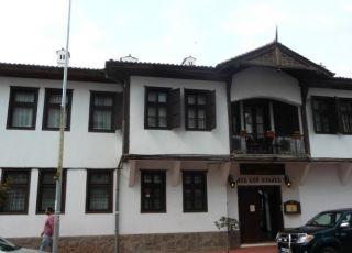 Конака, Пазарджик