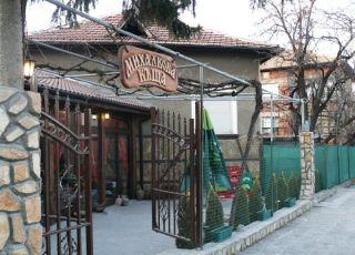 Михалкова къща, Кюстендил