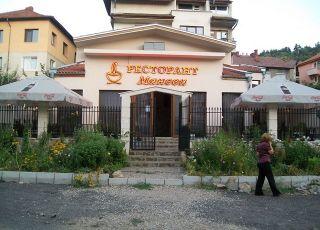 Маневи, Кюстендил