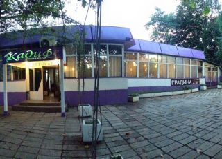 Кадифе, Пловдив