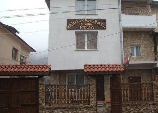 Каймакановата къща, Самоков