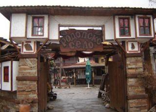 Родопско село, Велинград