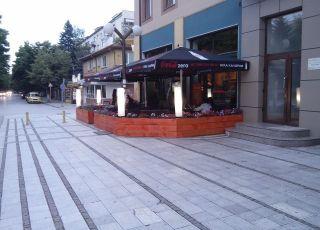 Relax, Ботевград