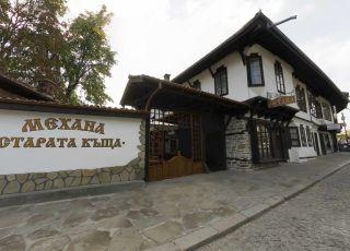 Старата къща, Трявна