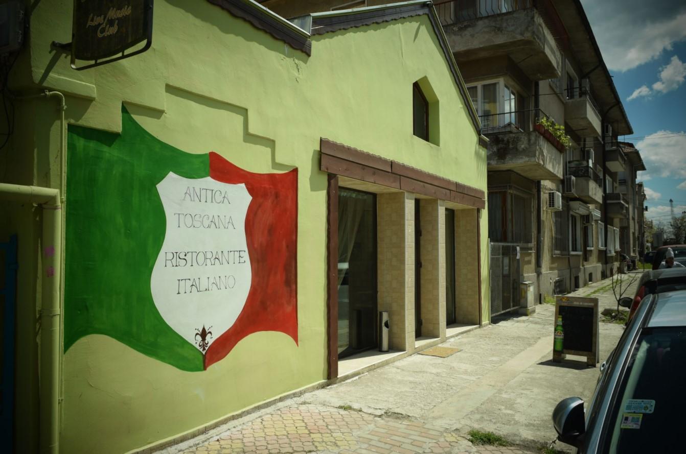 Antica Toscana, Бургас