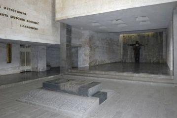 Пантеон на Георги Раковски