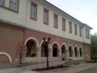 Исторически музей Каранова могила