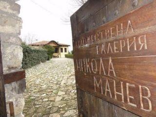 Художествена галерия Никола Манев