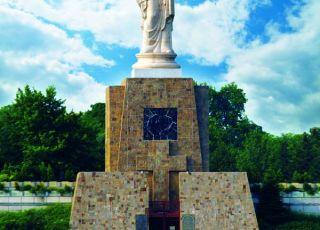 Монумент Света Богородица
