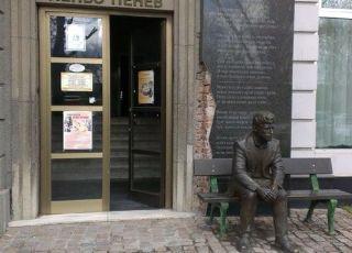 Дом-музей Пеньо Пенев