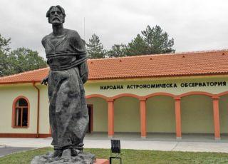 Обсерватория и планетариум - Димитровград