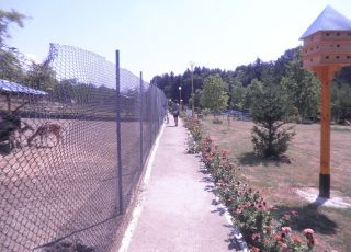 Зоопарк Гергана - Кнежа