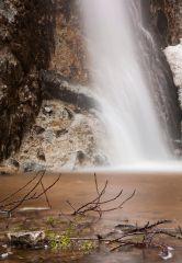 Водопад Щрокалото