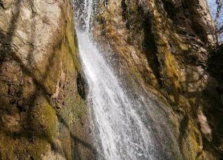 Водопад Футула