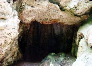 Пещера Футула