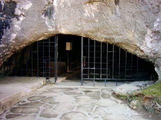 Бачо Киро (пещера)