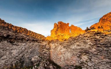 Устра (крепост)