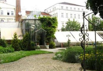 Ботаническа градина София