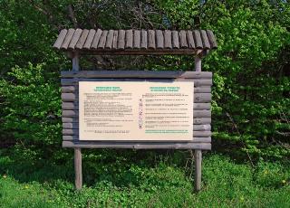 Шуменско плато (природен парк)