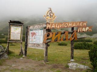 Национален парк Рила