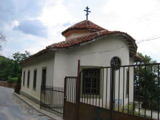 Бакаджишки манастир Св. Спас