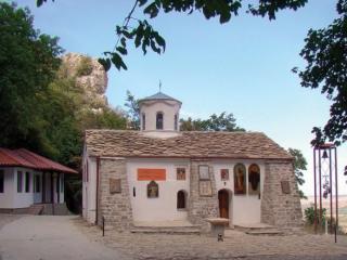 Бистрецки манастир Св. Иван Рилски