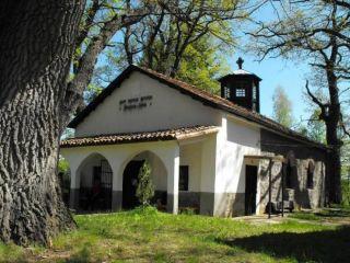 Бистришки манастир Св. св. Йоаким и Ана