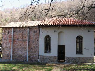 Бобошевски манастир Св. Димитър