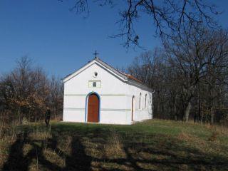Вакарелски манастир Св. Петка